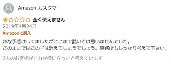 大原優乃DVD「You Know - 私は私の旅に出る -」のAmazonレビュー02
