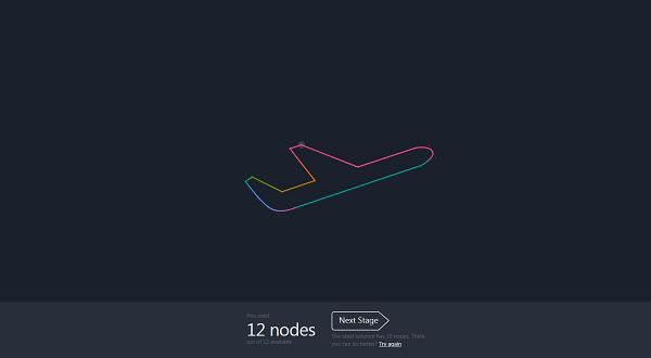 ベジェ曲線の飛行機