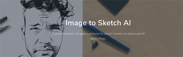 Image to Sketch Aiのサムネイル